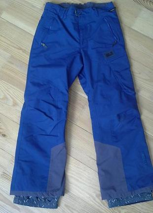 Jack wolfskin дитячі лижні штани