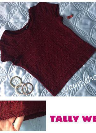 🌸 бордовая футболка от tally weijl 🌸
