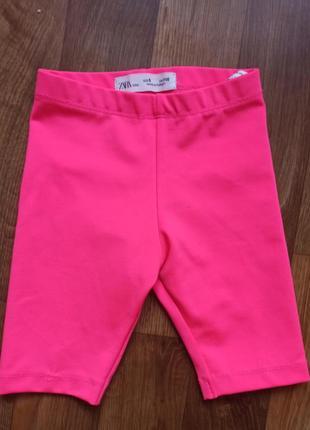Zara 110 см розовые велосипедки капри на девочку для занятий спортом