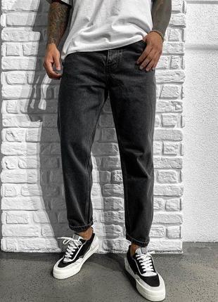 Мужские джинси джинсы