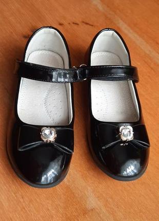 Туфлі appawa