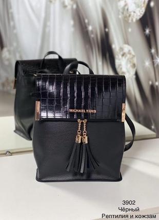 Рюкзак -сумка с клапаном на фасаде