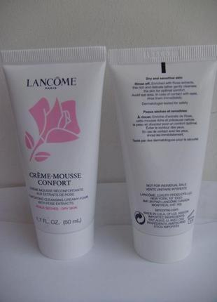 Крем-пенка для снятия макияжа lancome creme-mousse confort