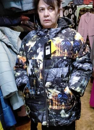 Куртка 64 размер