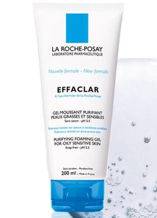 Effaclar - французский гель-мусс