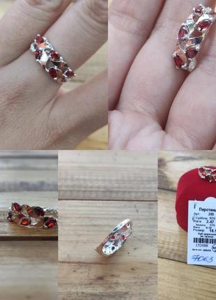 Кольцо серебро 925 золото 375 гранат рубин фианит