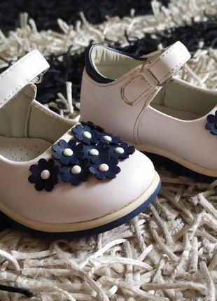 Туфельки/мешточки