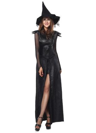Костюм взрослый  баба яга ведьма  хелоуин