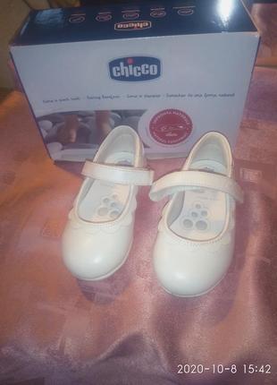 Дитячі туфельки chicco