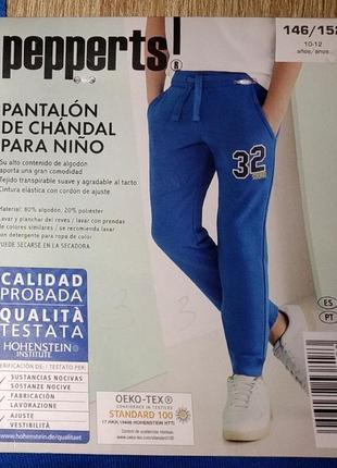 Спортивные штаны трехнитка 10-12 лет pepperts