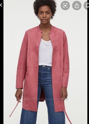 Нюдовый удлинённый пиджак пальто жакет эко замш