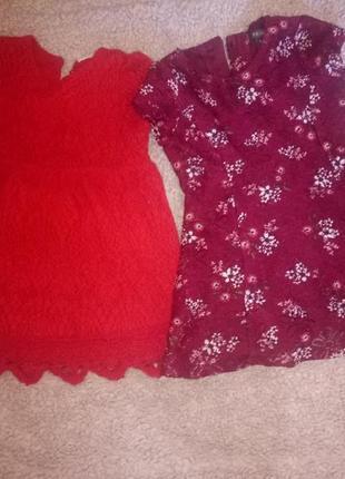 Набор из 2х платьев