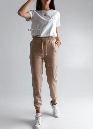 Кожаные штаны джоггеры 💣