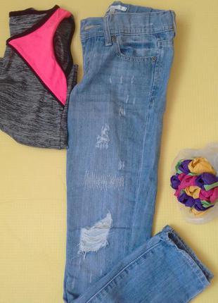 Скидка ! @ моднейшие джинсы с дырками  (на девушку или подростка). недорогие вещи. ...