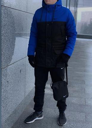 Парка nike сине-черная зимняя+штаны теплые найк+барсетка+перчатки подарок.комплект мужской