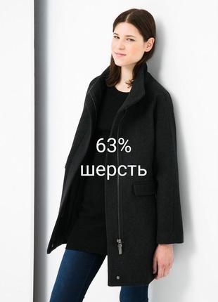 Шерстяное пальто на молнии mango, p.m