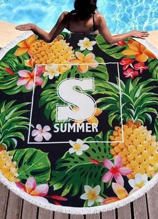 Пляжный коврик ананас sport line - №6180