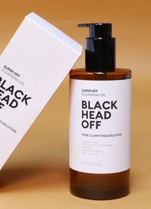 Гидрофильное масло от черных точек missha super off cleansing oil blackhead off