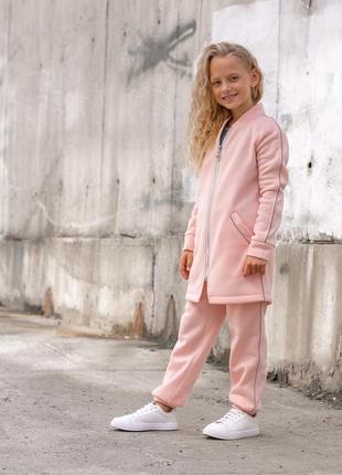 Спортивный костюм для девочки!