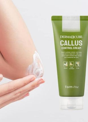 Смягчающий крем farm stay derma+cube callus control cream