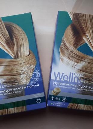 Нутрикомплекс для волос и ногтей wellness