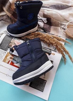 Дутики зимние для мальчика луноходы сапоги ботинки