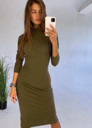 Красиве зручне плаття , сукня