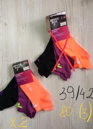 Набір спортивних носків. ціна за набір (3 шт)