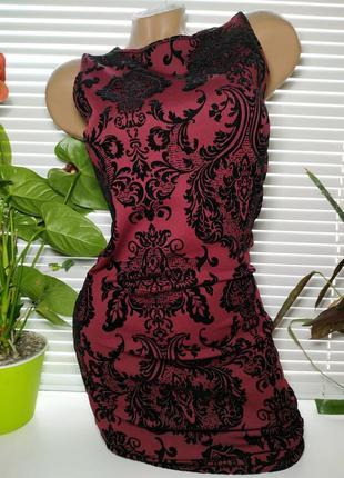 Сногсшибательное платье