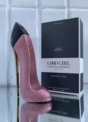 Carolina herrera good girl fantastic pink тестер туфля фантастик пинк