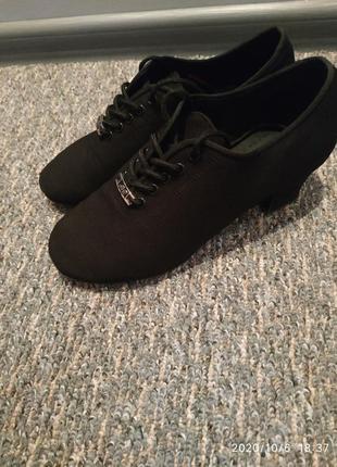 Туфлі латина для спортивно- бальних танців