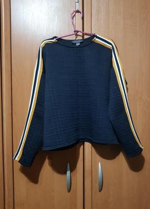 Стильный темно-синий свитшот с лампасами, кофта, кофточка оверсайз