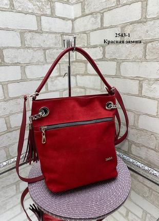 Яркая красная сумка-мешок