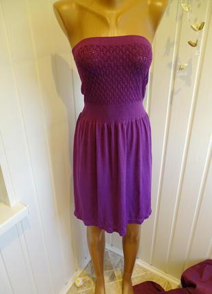 Новое летнее пляжное платье