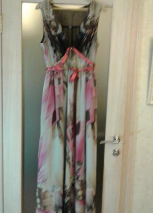 Роскошное нарядное платье helena