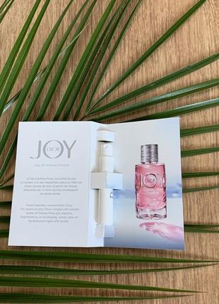 Dior joy пробник