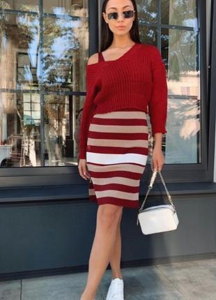 Комплект свитер и платье в полоску ❤️