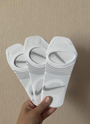 Белые носки nike