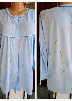 🎁 верх от пижамы пог 56- подарок за покупку