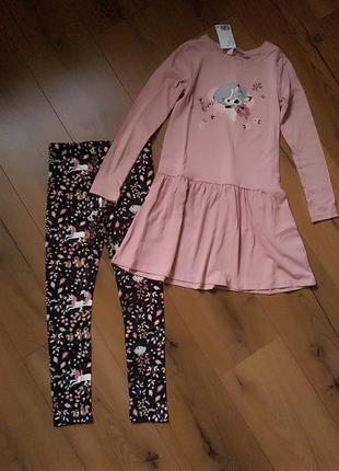 Костюм h&m для девочки 7-8 лет (лосины и платье)