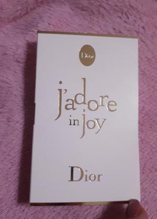 Пробник туалетной воды 1мл от christian dior j`adore in joy ( jadore ) новый оригинал