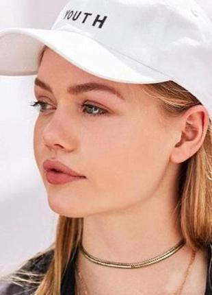 Модная белая кепка youth