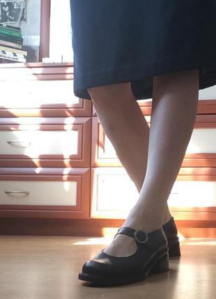 Симпатичные французскике туфли
