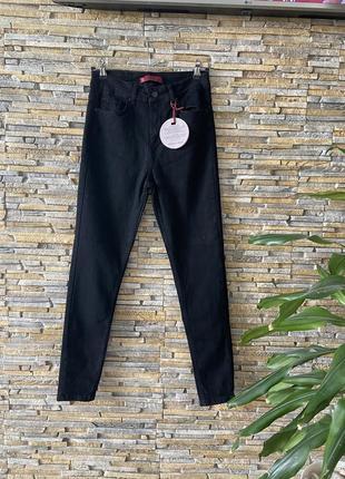 Чорні джинси великі розміри
