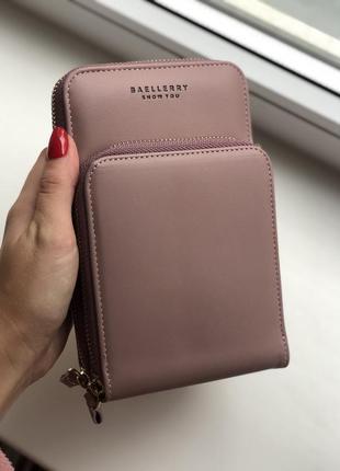 Женская сумочка-портмоне baellerry show you dark pink