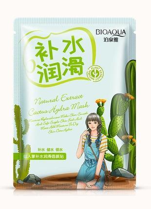 Маска-салфетка увлажняющая кактус bioaqua