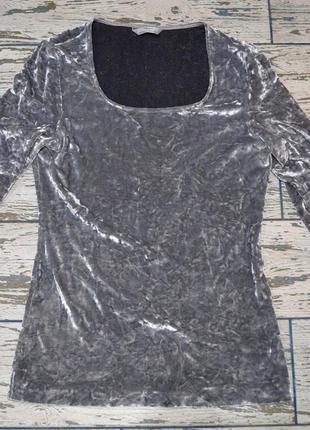 Мягкий свитер блузка