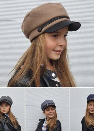 Замшевая кепка,берет весна 2021
