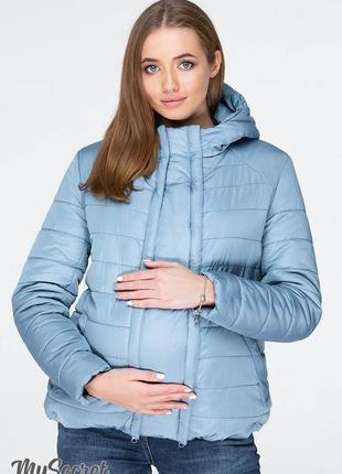 Демисезонная короткая куртка для беременных