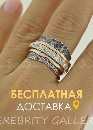 Кольцо серебряное i 162517 bk w.gd размер 19 серебро 925 каблучка срібна